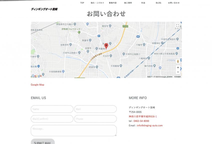 スクリーンショット 2018-02-16 15.10.52.png
