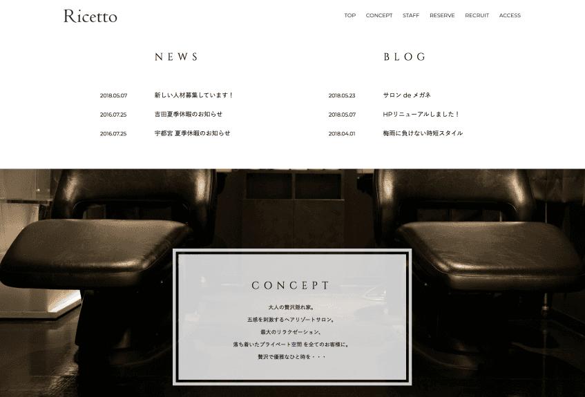 スクリーンショット 2018-05-25 12.48.10.png