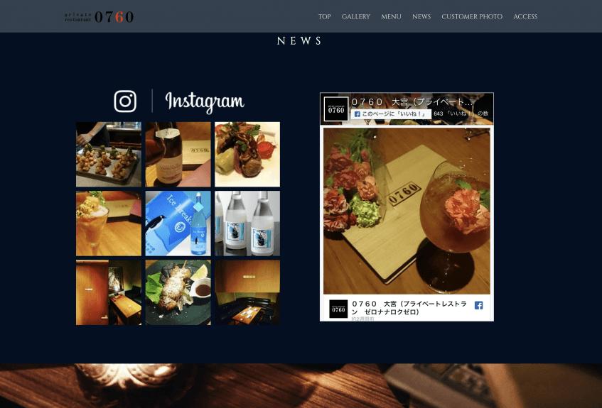 スクリーンショット 2018-05-25 12.23.24.png