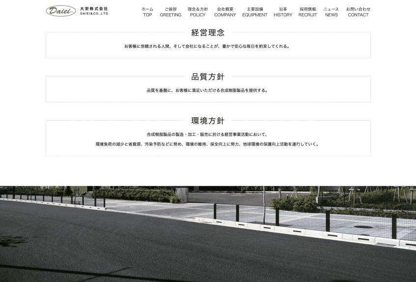 スクリーンショット 2018-02-27 11.42.37.png