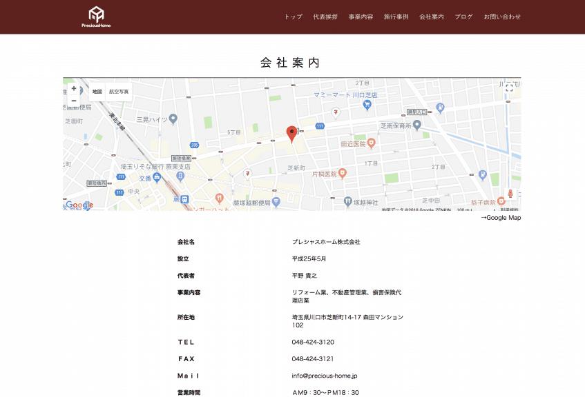 スクリーンショット 2018-02-16 14.47.57.png