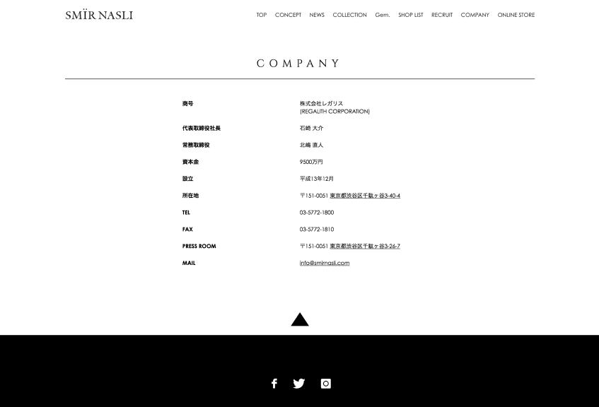 スクリーンショット 2018-02-16 14.59.30.png