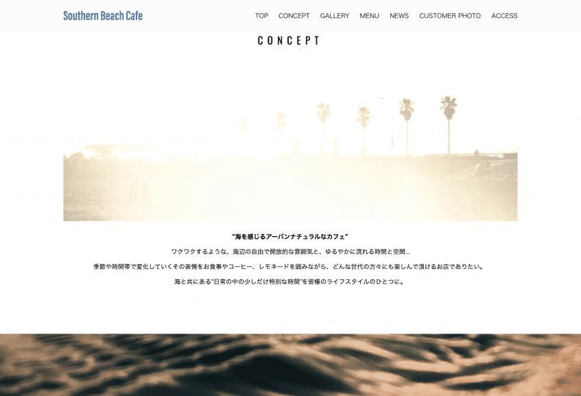 スクリーンショット 2018-02-20 14.25.22.png