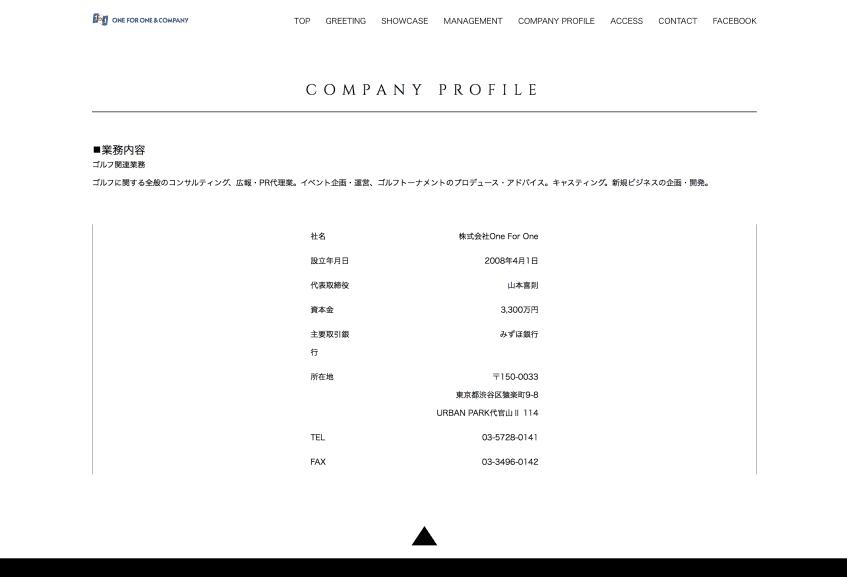 スクリーンショット 2018-02-27 11.52.14.png