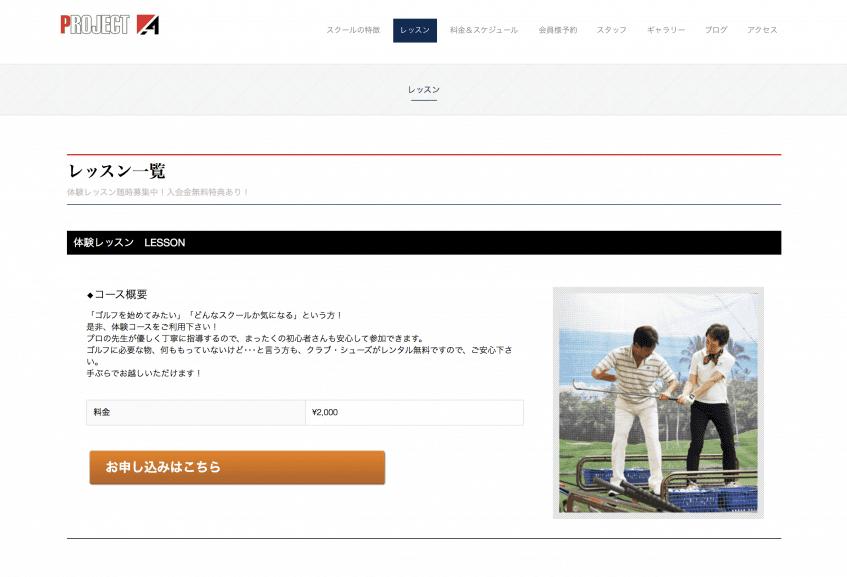スクリーンショット 2018-02-16 14.00.24.png