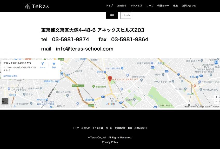 スクリーンショット 2018-02-27 11.55.19.png
