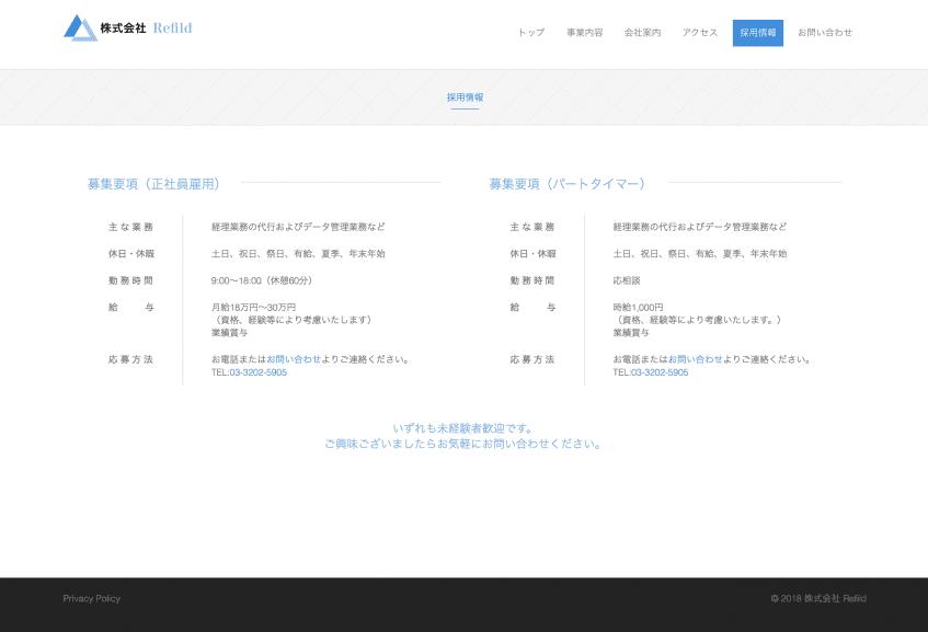 スクリーンショット 2018-02-20 13.51.01.png