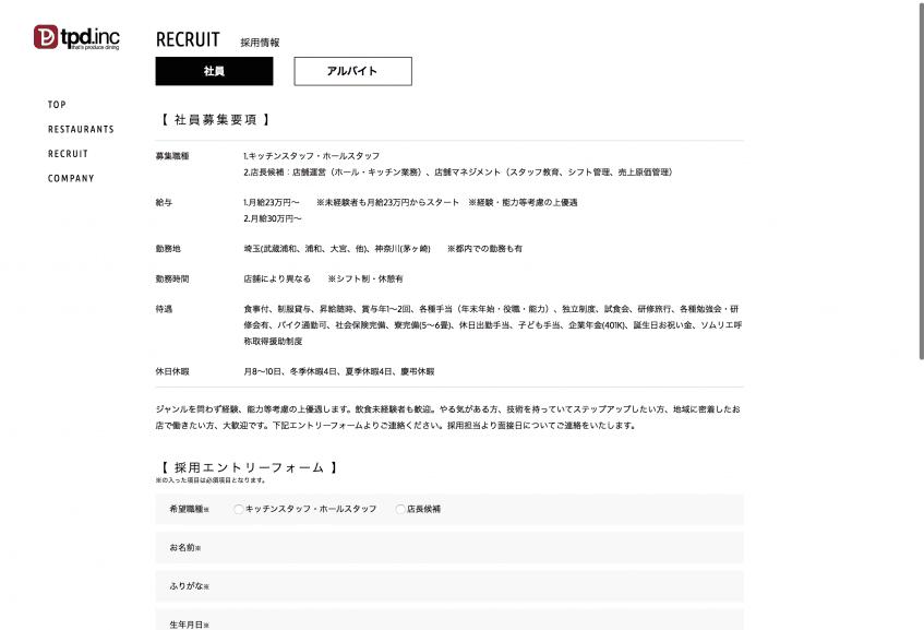 スクリーンショット 2018-02-20 14.20.30.png