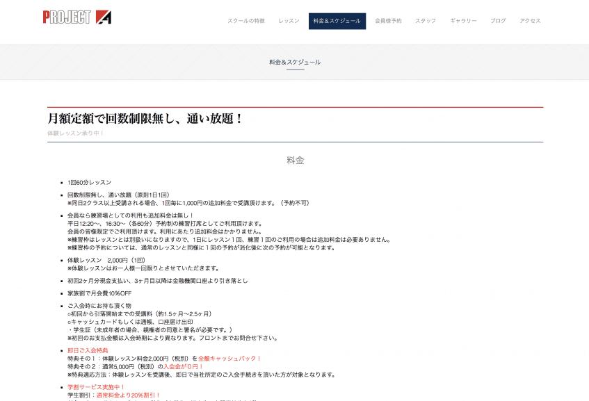 スクリーンショット 2018-02-16 14.00.34.png