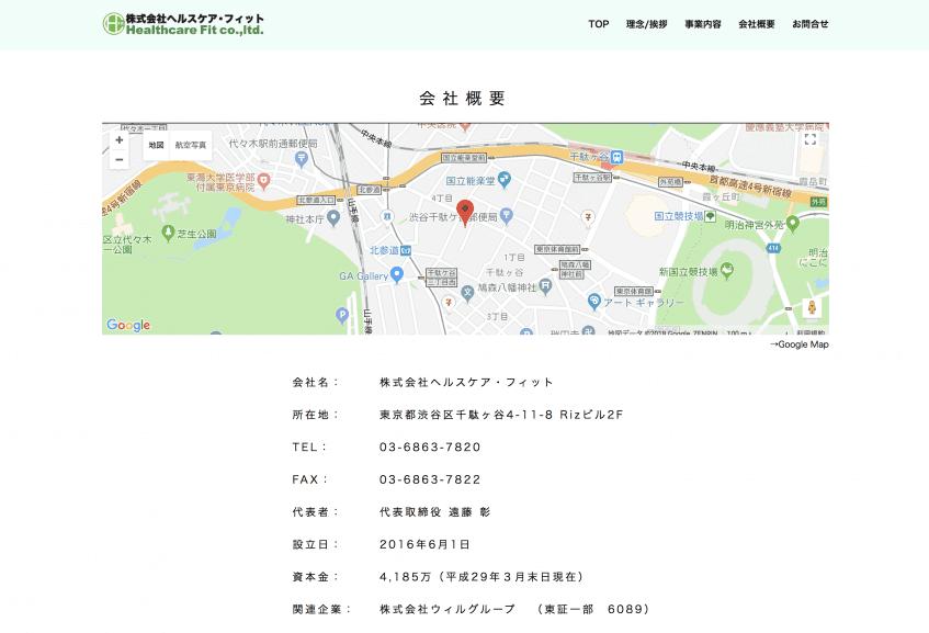 スクリーンショット 2018-02-20 13.46.01.png