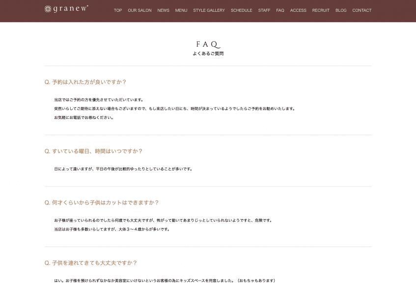 スクリーンショット 2018-02-20 14.07.58.png