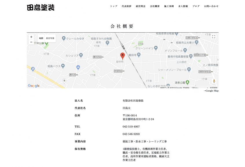 スクリーンショット 2018-02-16 15.15.27.png