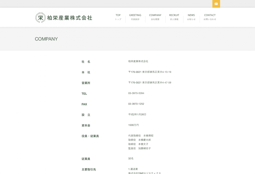 スクリーンショット 2018-02-16 15.23.32.png