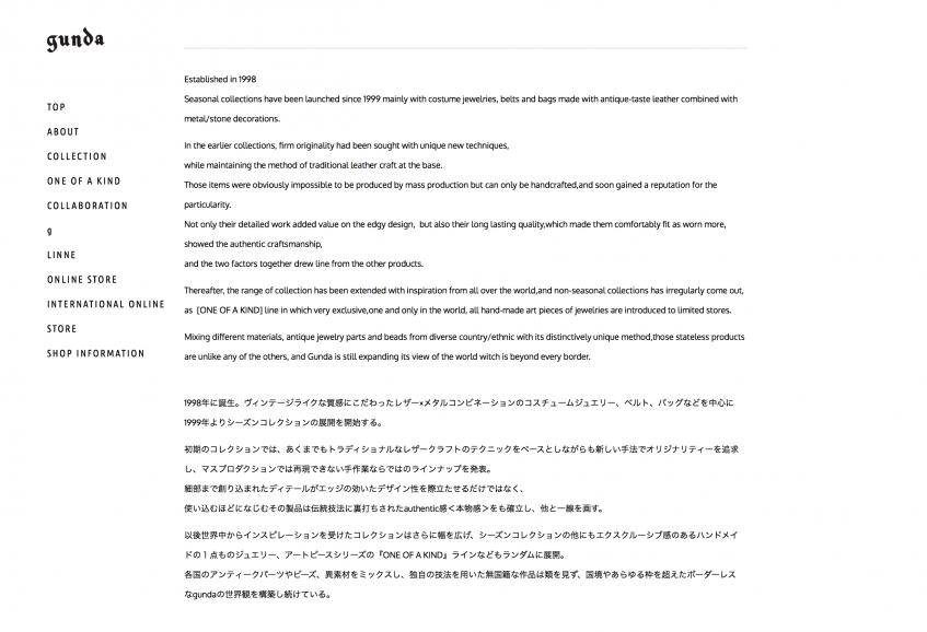 スクリーンショット 2018-02-16 13.55.02.png