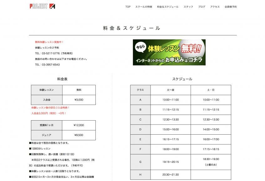 スクリーンショット 2018-02-20 13.52.53.png
