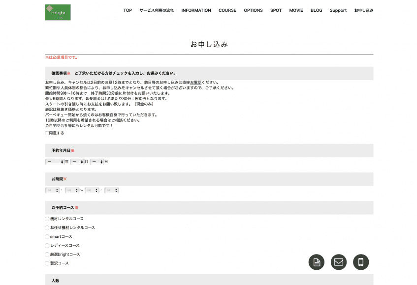 スクリーンショット 2018-05-25 12.36.07.png