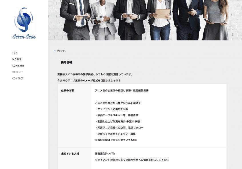 スクリーンショット 2019-07-09 10.39.39.png