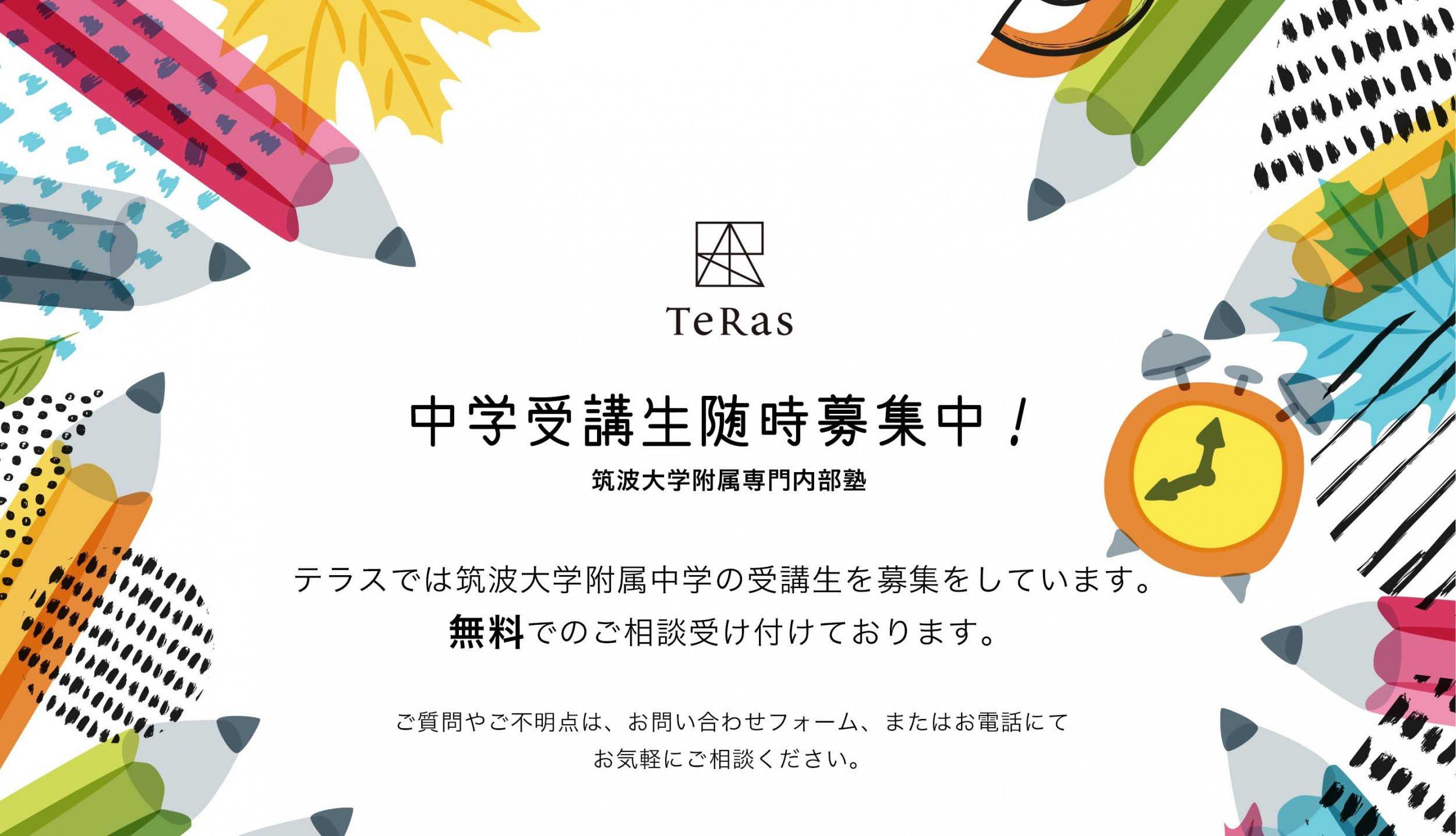 top_0820.jpg